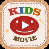 子供専用の無料動画プレイヤー キッズ動画