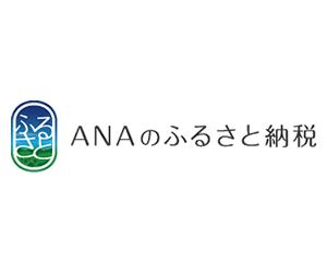 anafurusato
