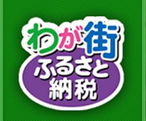 wagamachi