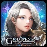 Goddess 闇夜の奇跡