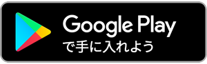 QUOINEX アプリ