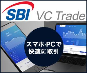 SBI VC Trade